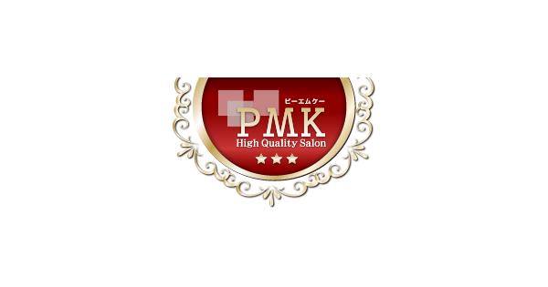 PMKの脱毛コースの特徴と口コミ評判をまとめてみた